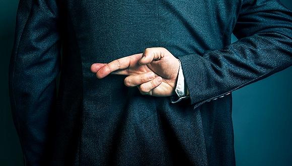 """内鬼用""""萝卜章""""变""""同业存款""""为""""委托投资""""两大股份行陷入3.5亿骗贷案警示录"""