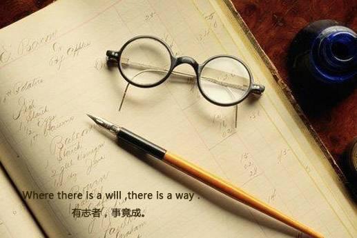 彭惠平 从不同的镜子里看自己 写作情感导向例谈