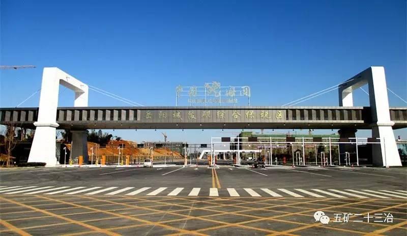 近年来先后承建了云南柿凤公路,岳阳城陵矶保税区,新疆国投罗钾,长沙
