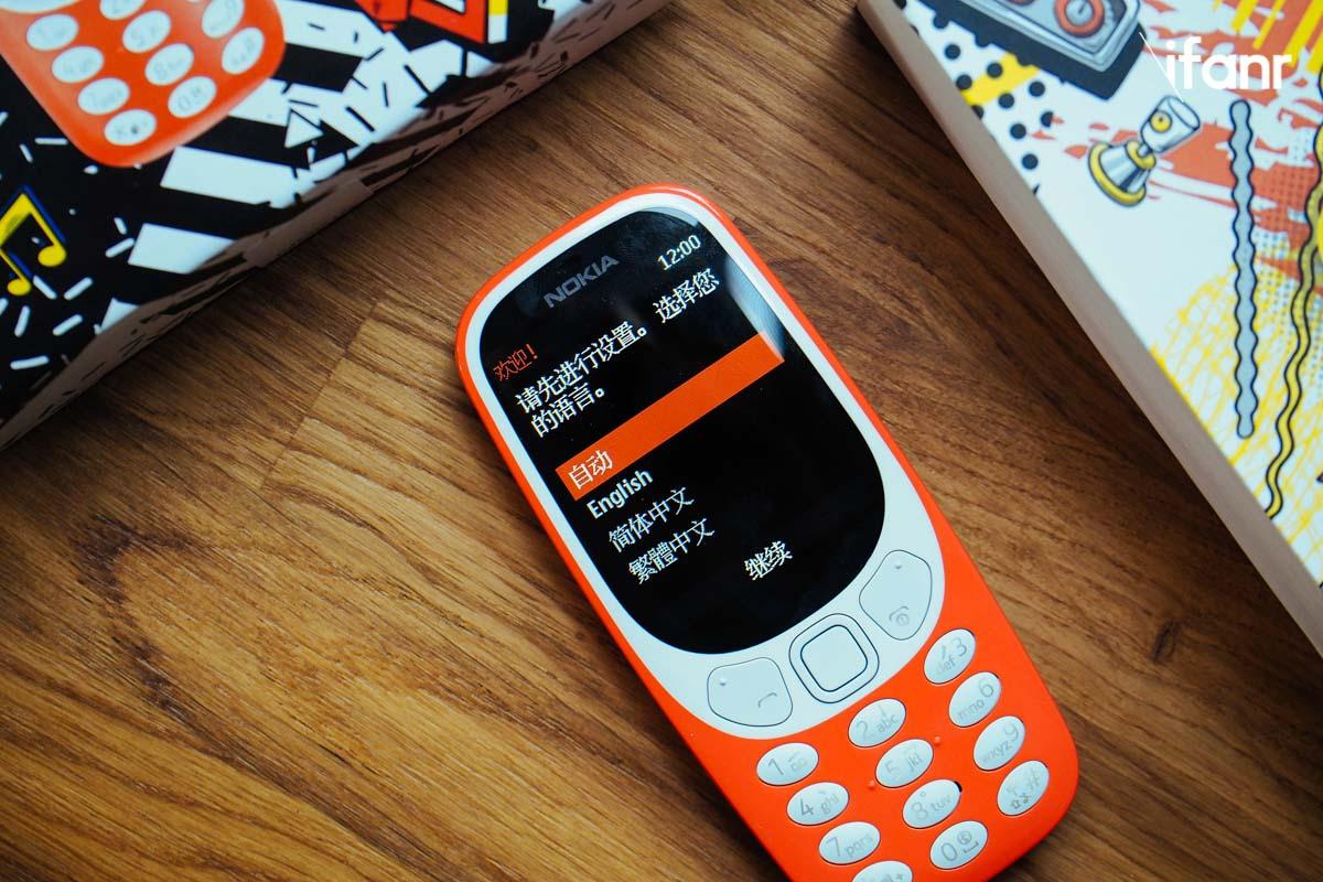 诺基亚 3310 体验:智能手机时代的清流,还是泥
