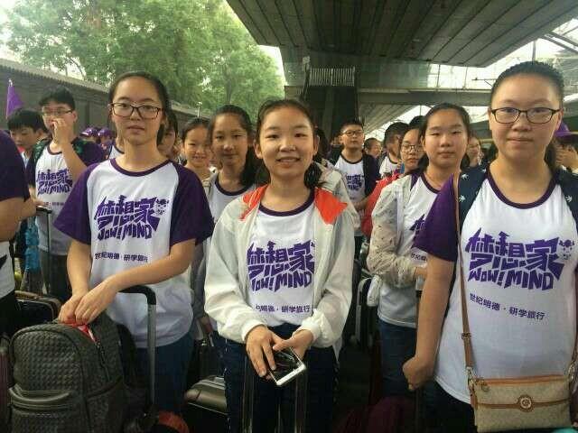 世纪明德北京研学营·海门市东洲中学的学子在研学