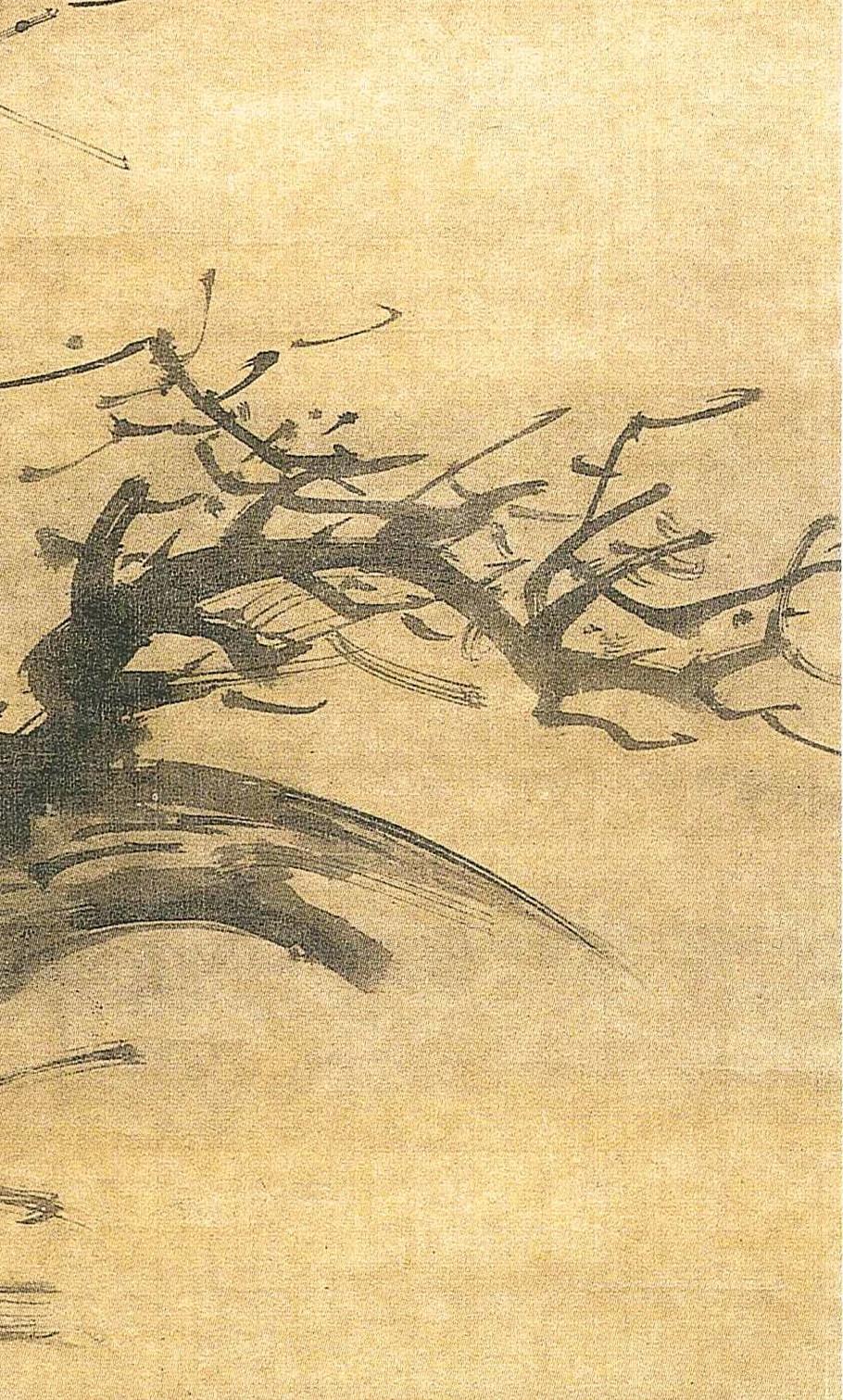 资料步骤文化作品林良(1416-1480)明,字以善,南海(今广州)人.eds操作正文图片