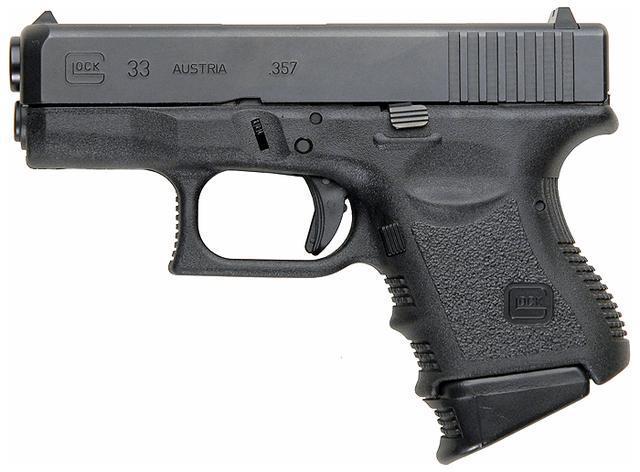 格洛克26型手枪