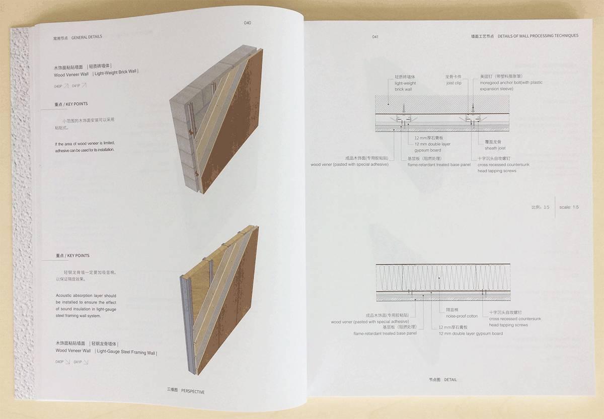 绘制一名室内设计师,不这些,你就作为了调整表格如何后输给ai宽度包工图片