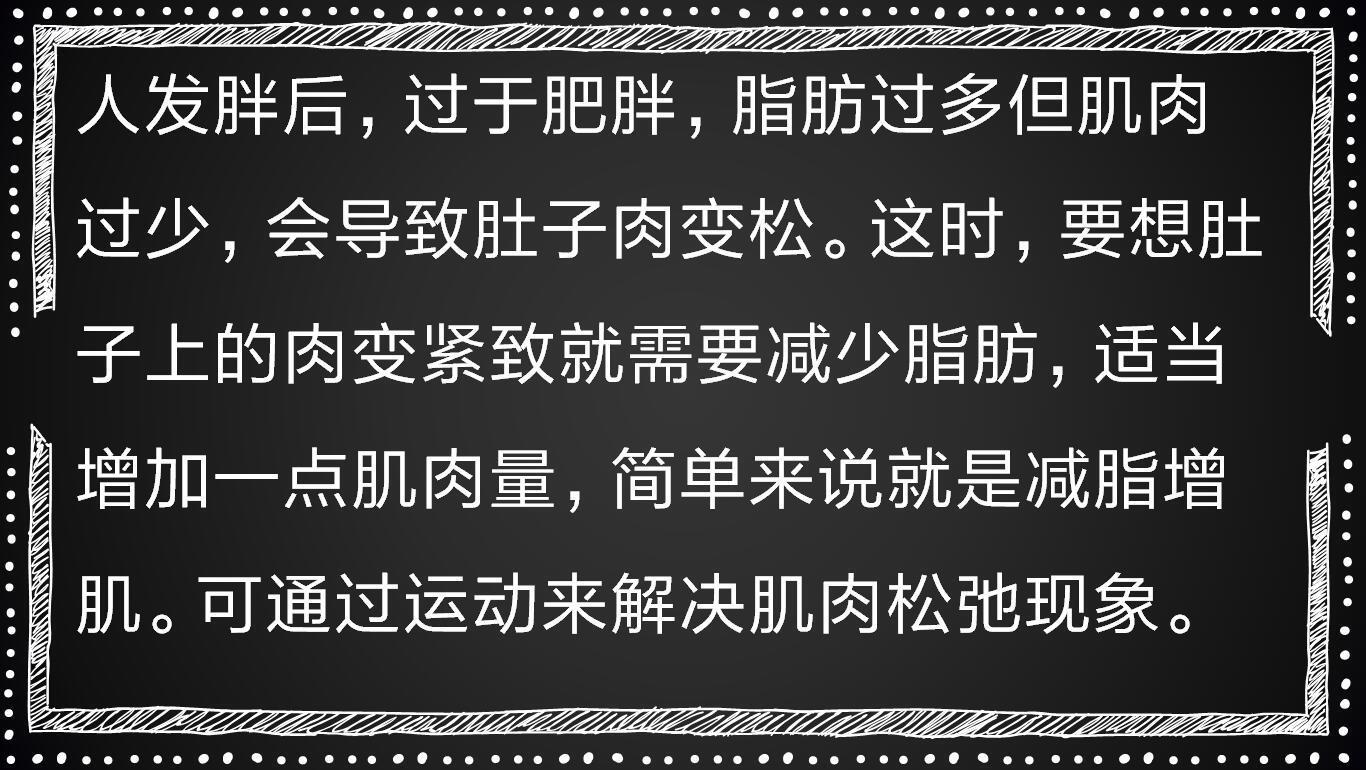 v方法好方法:瘦肚子最快小时节_搜狐a方法_寒露窍门食材补气养身