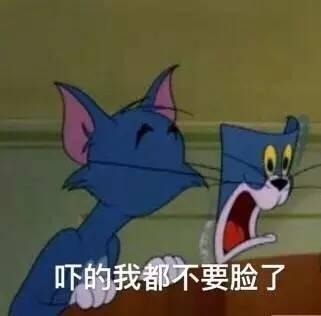 猫和老鼠表情包第二弹
