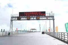 就在刚刚 港珠澳大桥主体工程正式贯通了 震撼航拍视频带你穿越伶仃洋
