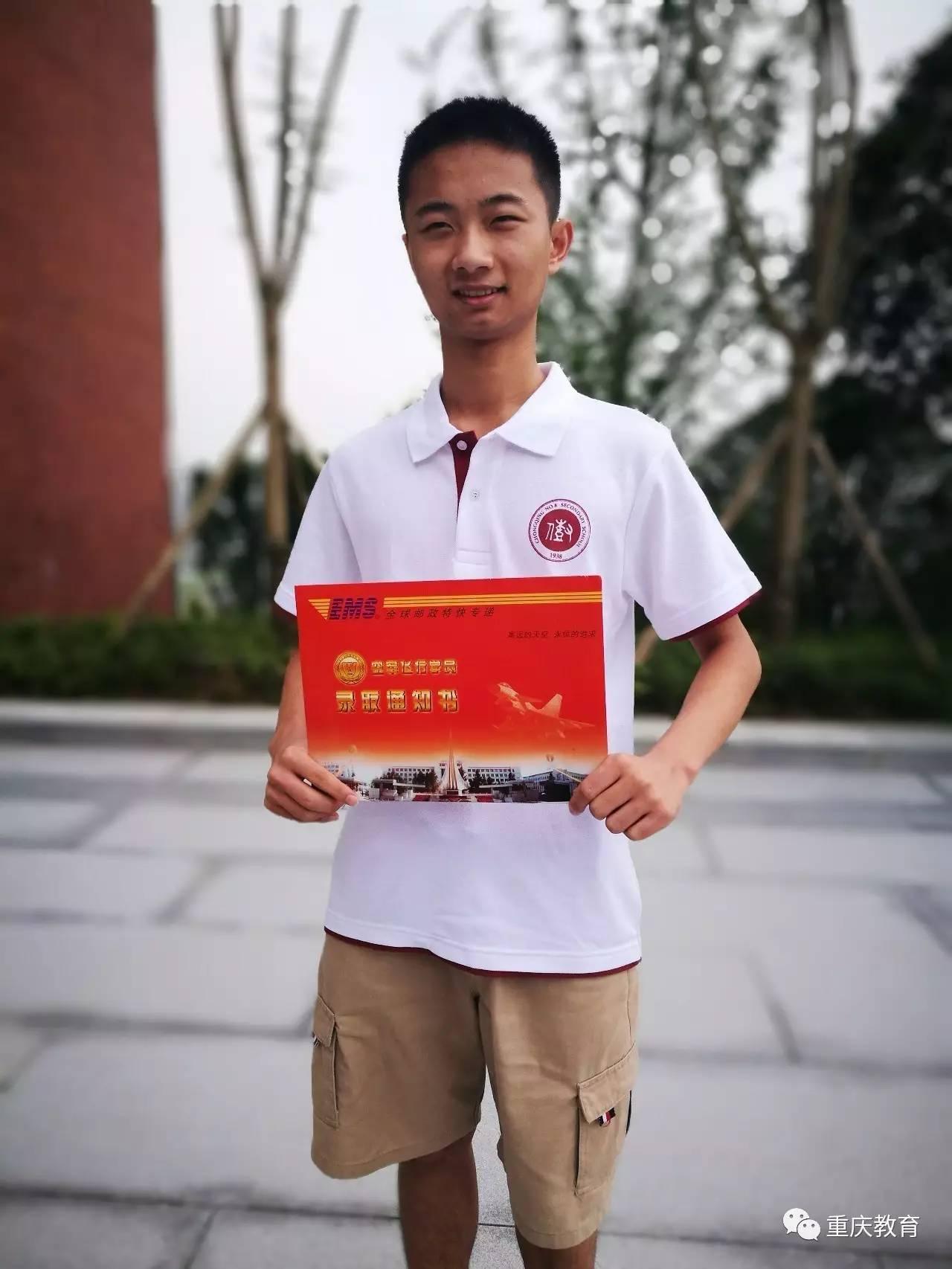 教育 正文  作为理科考生,李成林今年高考总分为 655分,被 中国人民图片