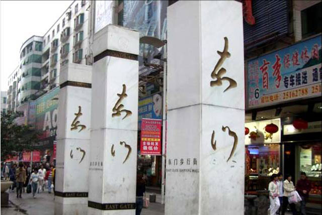 行走深圳东门老街,真实地记录着深圳发展的一段历史