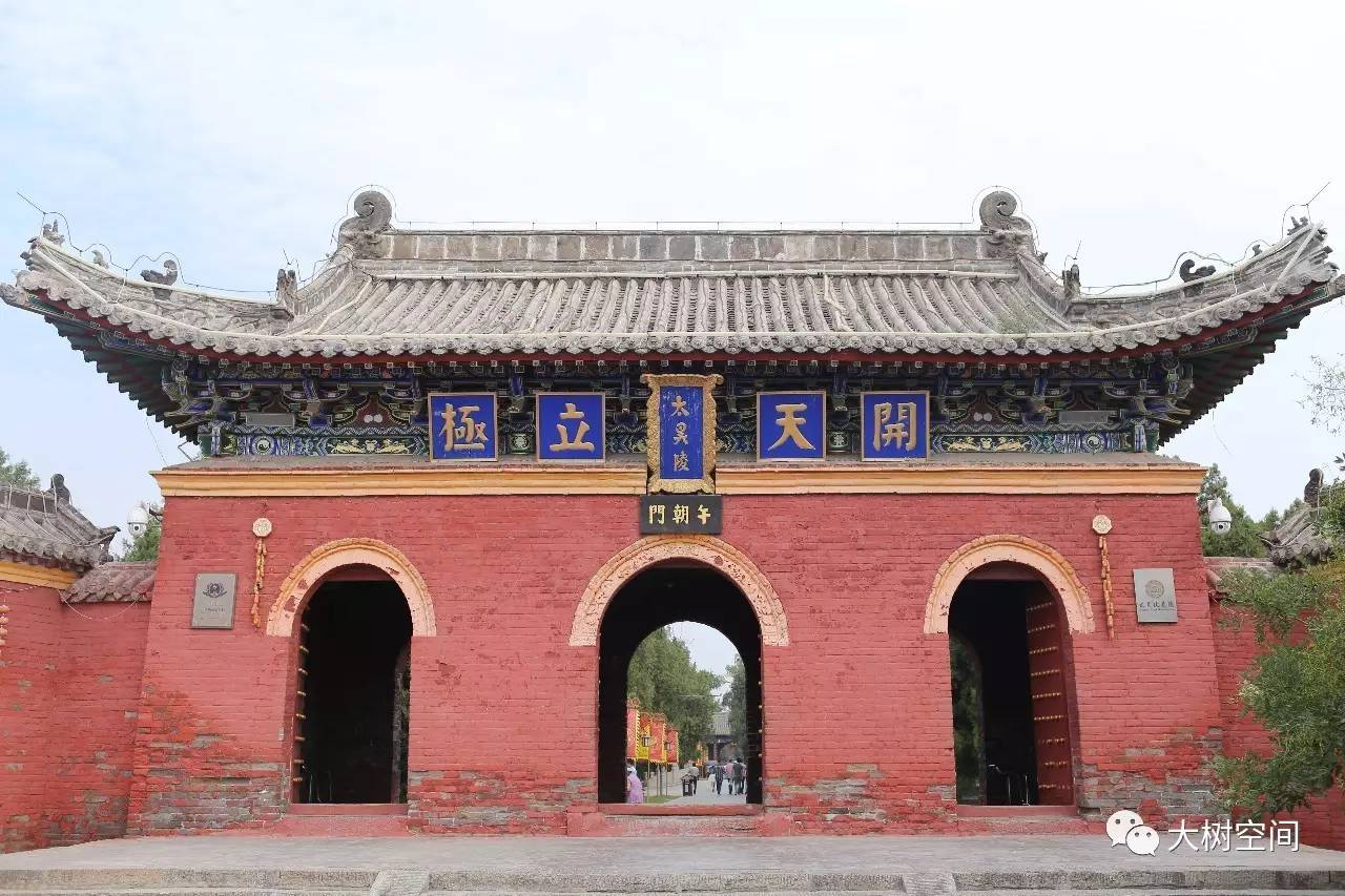 上海到淮阳的汽车大概几点到淮阳?在什么位... - 阿里巴巴生意经
