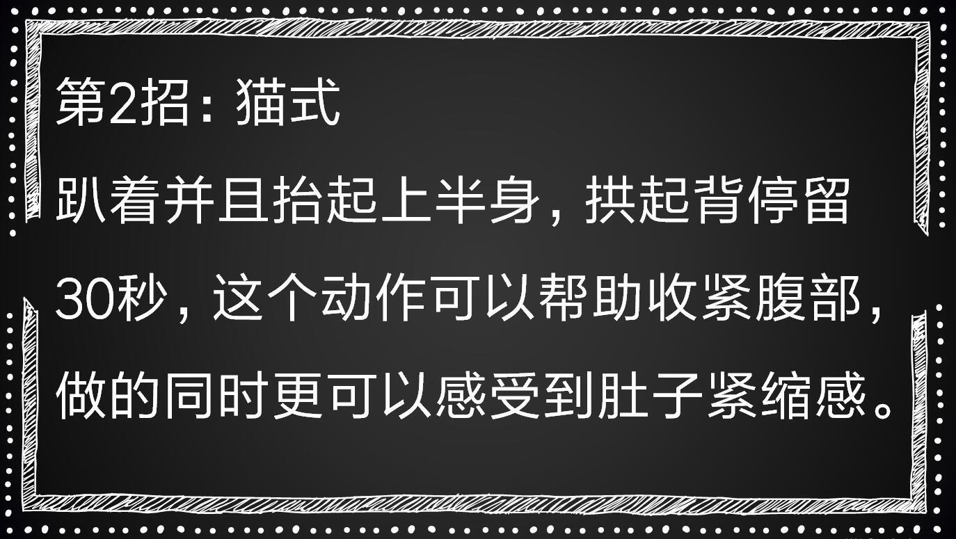 v方法好方法:瘦肚子最快小窍门_搜狐a方法_承德塑身衣美人计