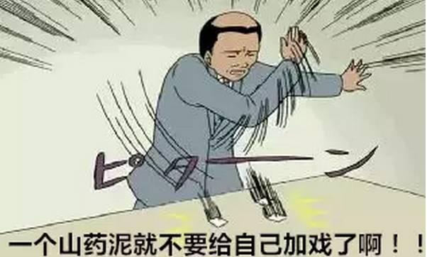 这些中文翻译,我开始怀疑人生