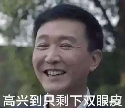 对了 广电总局首支公益广告 《光荣与梦想——我们的中国 梦》 满足你