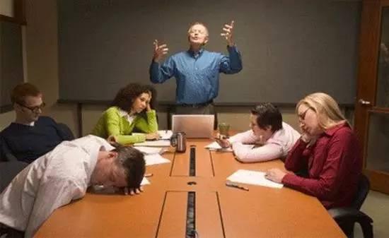 老板开会,员工为什么不说真话