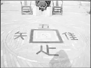 杨柳青人口_杨柳青年画