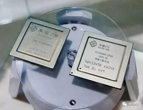 """全国产芯片华睿2号通过""""核高基""""验收"""