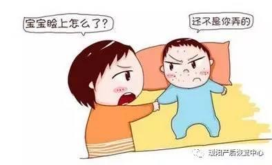 幼儿洗脸步骤图卡通