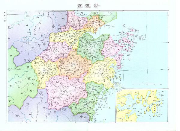 二十世纪中外大地图浙江分图