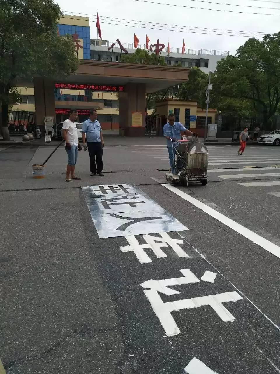 宜春中心城区,条斑马线前施画 车让人 标识