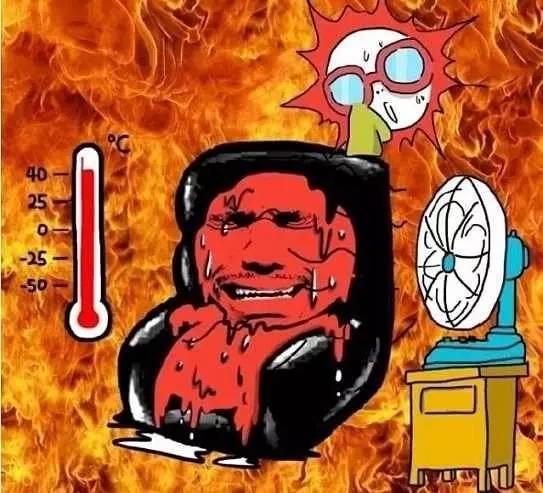 嘉峪关人挺住 停电 高温来了