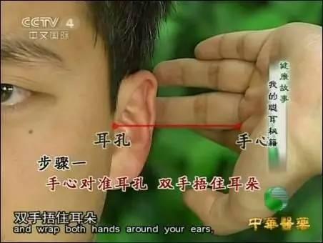 中医亲传丨睡醒后一个动作,能防头晕、缓疲劳,还对听力有好处!