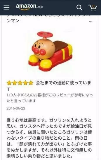 日本人网购时最头疼的10大问题,最后一个太雷人了!