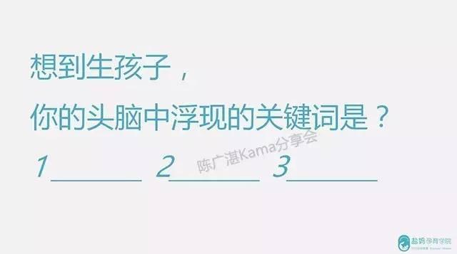不好奇,广州的分享会都说些什么 内含PPT