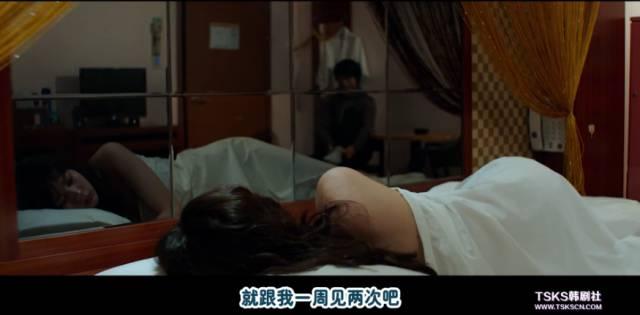 韩国电影《蚯蚓》听说歌曲最后的电影图片