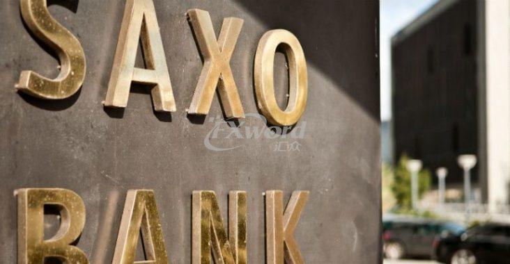 盛宝银行6月外汇交易量增长2.8%,达2416亿美元