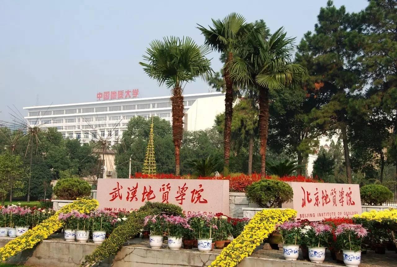 中国地质大学宿舍照片