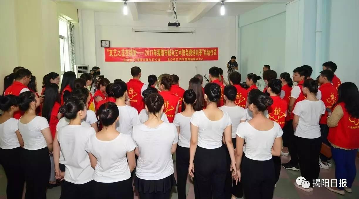 乐虎国际lehu1088【报名】在揭阳可以免费学才艺啦!大人小孩都可以!附课程表