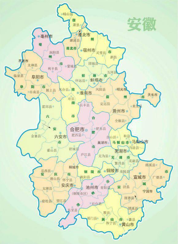 黎平有多少人口2020_2020年黎平良瑜房价(2)