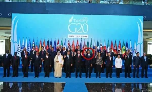 G20峰会领导人合影站位藏玄机,川普生气我怎么就靠边站了