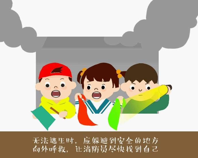 萌娃学红孩儿 吐火 烧了自家,暑期消防安全家长要注意