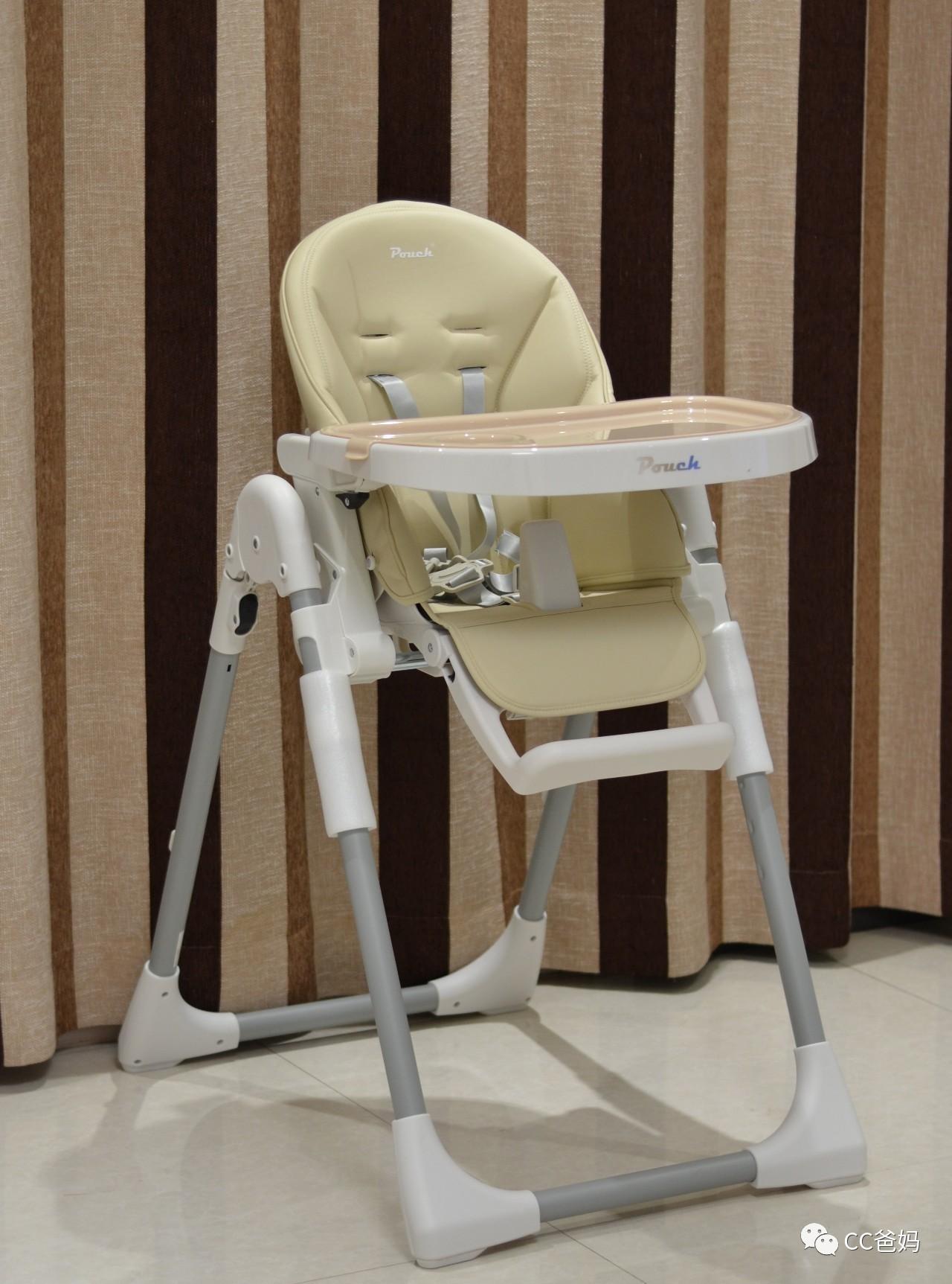 预告│终于选到你,德国pouch餐椅,专为0-3岁宝宝设计图片