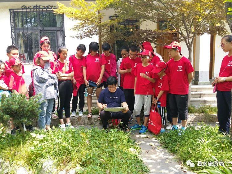《中国梦·少年行》泗水圣源山庄写生记