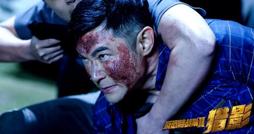 《反恐特战队之猎影》曝激燃片花彰显中国军人铁血忠魂