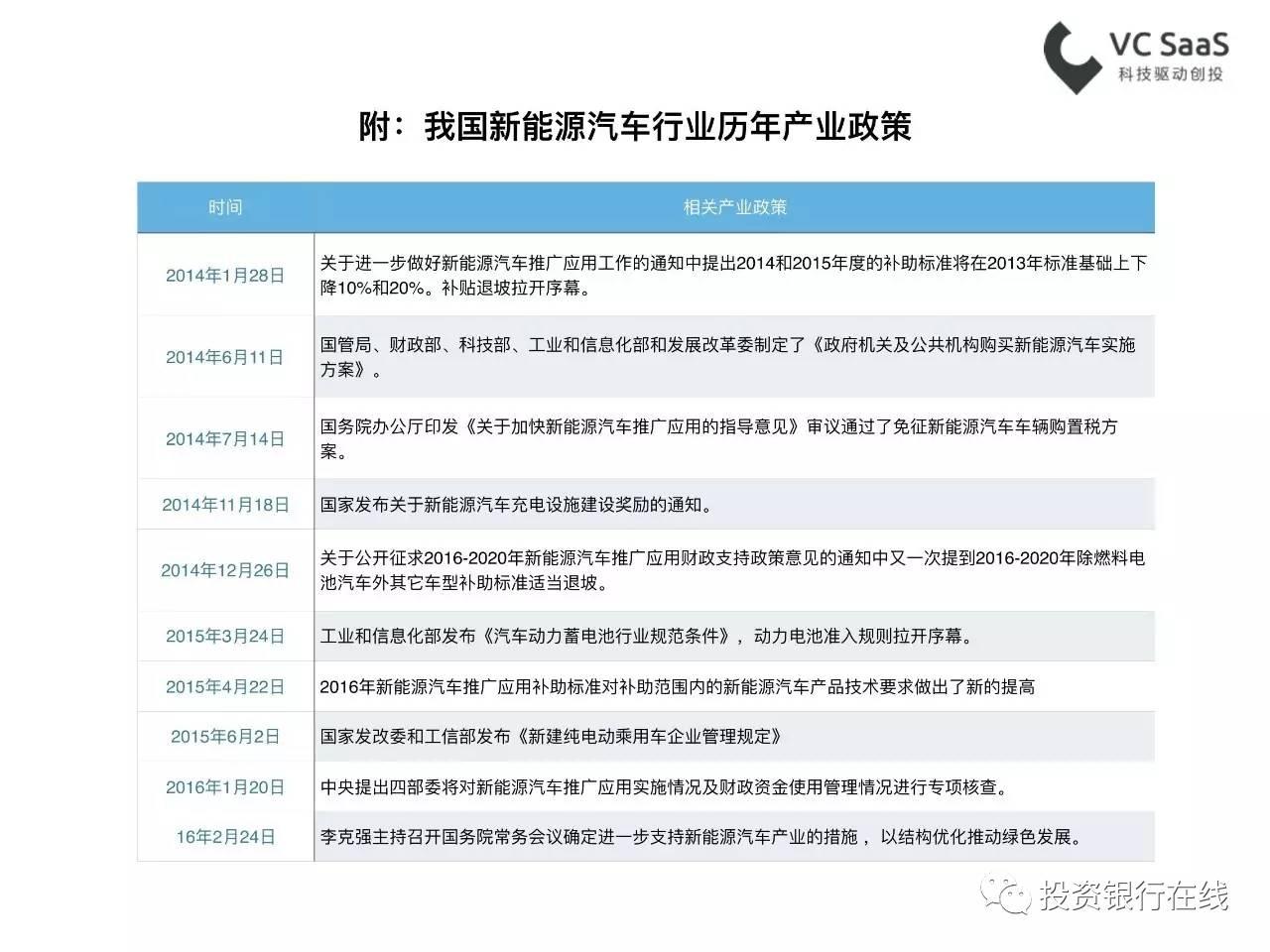 【湖南湘融资产管理有限公司】-看准网