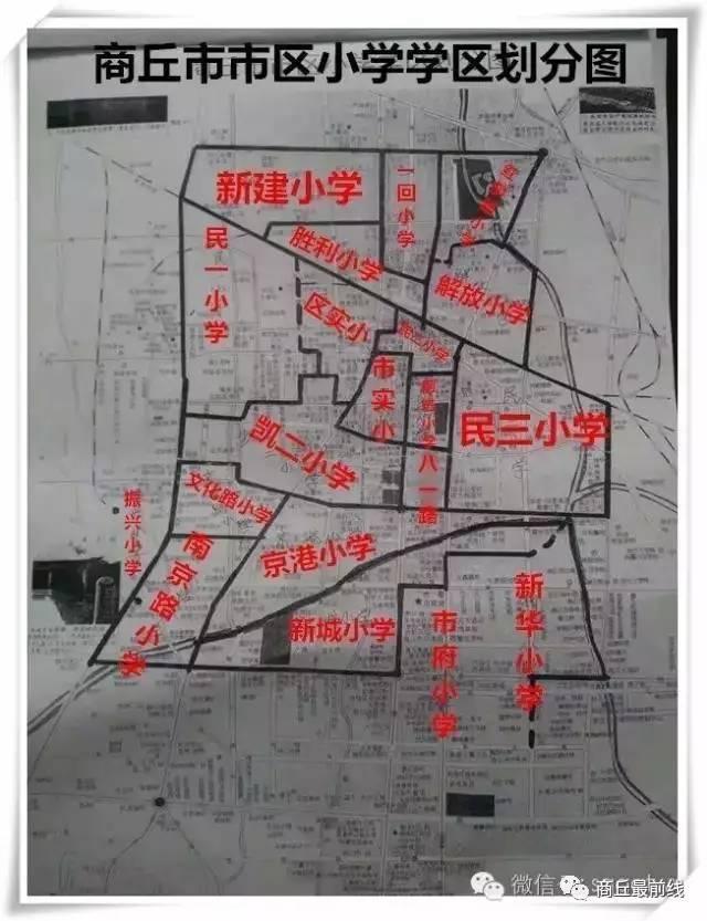 商丘市市各区人口_商丘市市中心