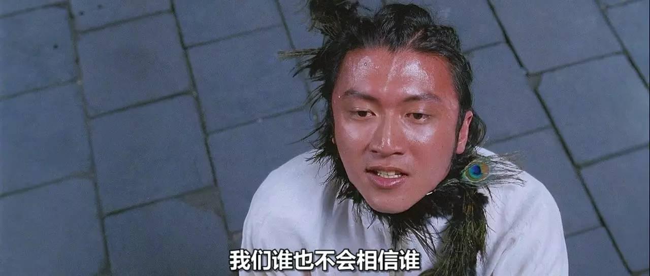 首次触电就饰演的是少年陈浩南这样的扛把子.   回首看,那个时候的图片