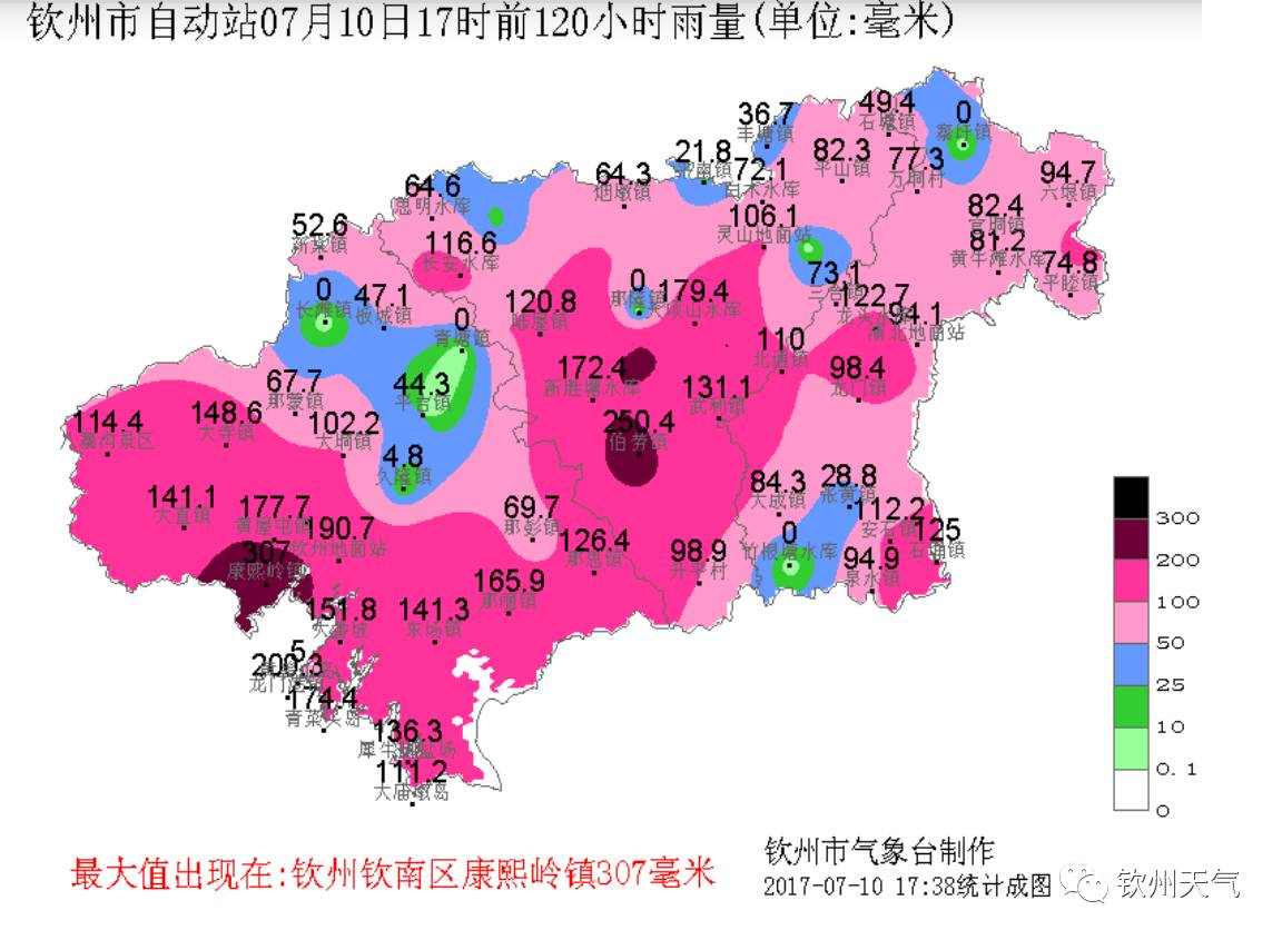 7月上旬累计雨量最大出现在钦南区康熙岭镇和灵山县伯劳镇,分别为483.