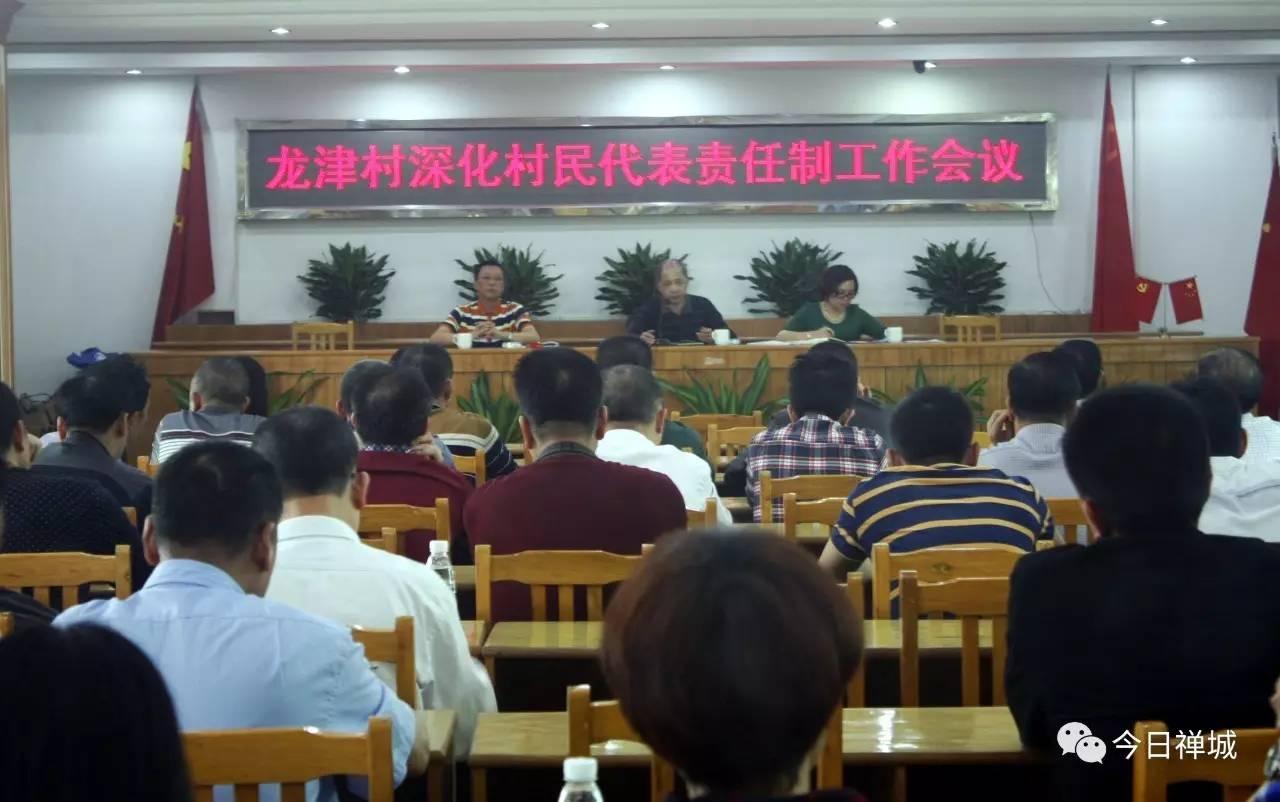 禅城区这条村在全省率先实行党员村民代表责任制,绽放红色魅力