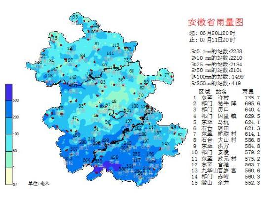 安徽12日出梅 部分地区梅雨期偏短10天(组图)