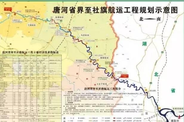 新野 人口_新野地图