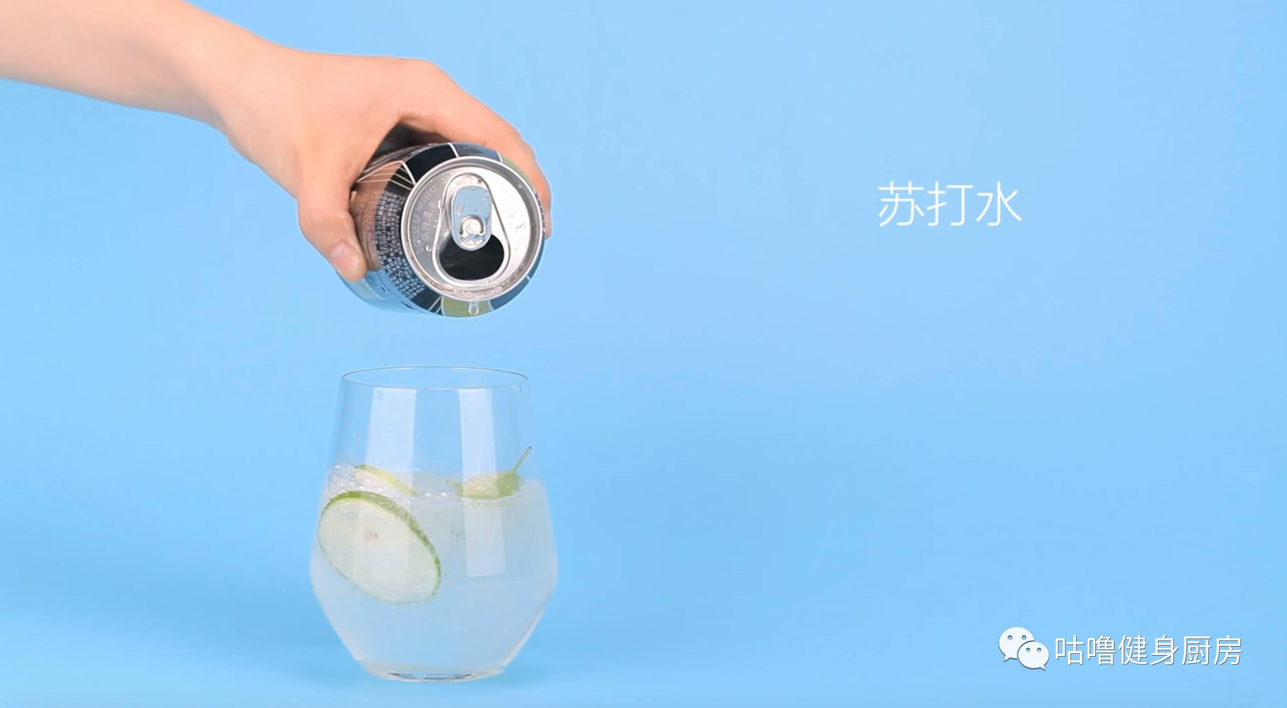 戒掉碳酸饮料