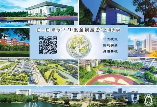 今年上海大学的录取通知书也很有特色.