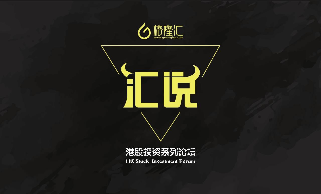 蔡文胜:美图的过去,现在以及未来