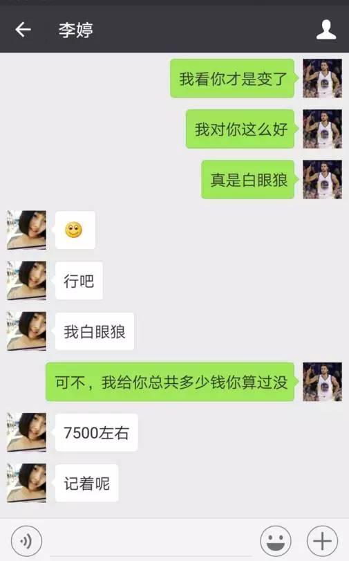 ...00多,骗子称网恋每月收入数十万图片 31252 505x811