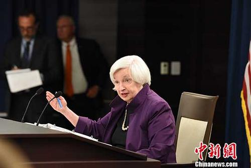 美国九家地区联储要求上调贴现率至1.75%