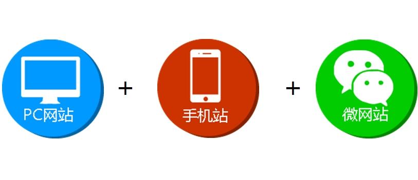 官网图标_logo 标识 标志 设计 图标 813_351